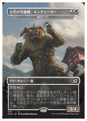 トレーディングカード・テレカ, トレーディングカードゲーム MTG(ENG)(FOIL)() (IKO)(U)