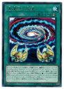 【遊戯王】黒魔術の秘儀(R)(DP23-JP004)◇レア