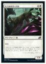 カードマックス秋葉原 楽天市場店で買える「【MTG】(JPN たてがみサーバル(IKO(C 白◇コモン」の画像です。価格は10円になります。