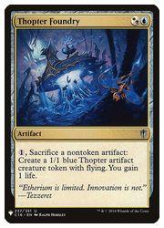 トレーディングカード・テレカ, トレーディングカードゲーム MTG(ENG) Thopter Foundry(MB1)(U)