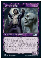 トレーディングカード・テレカ, トレーディングカードゲーム MTG(JPN)(FOIL)() (M21)