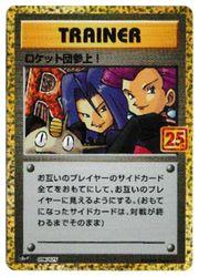 トレーディングカード・テレカ, トレーディングカードゲーム s8a-P !(PR)(006025)PR