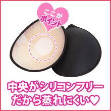 ボーブラエアライト黒/肌色/ピンク/白蒸れない2個で送料無料ラ・ブラ・ブ
