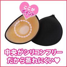 パテッドBobra黒/肌色/白/ピンク他盛りブラ蒸れないバストアップ♪パーティードレスに58%OFF半額以下セール