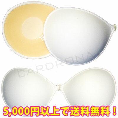 蒸れない BOBRA air light white / beige / pink and black! Nubra SOAP is sold separately in the two less cleavage than half 50% off sample sale wedding dresses