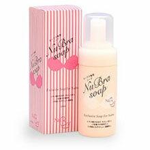 Nubra SOAP dirt ヌーブラソープ! Reduce the adhesive power, cheap longer lasting bra parted Bobra, パテッドヌーブラ, Nubra silicone strapless bra
