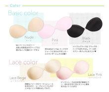 5colors