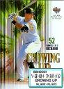 BBM2021 ベースボールカード ファーストバージョン 「GROWING UP」 インサートカードコンプリートセット