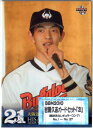 BBM2010 岩隈久志カードセット「21」 レギュラーカードコンプリートセット