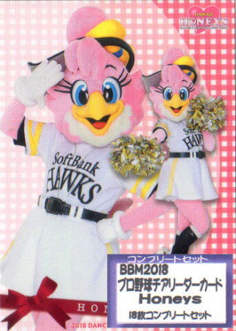 BBM2018 プロ野球チアリーダーカード-華・舞- Honeys(福岡ソフトバンクホークス) レギュラーカードコンプリートセット