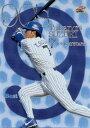 BBM2000 ベースボールカード 90年代ベストナイン No.BN9 鈴木尚典