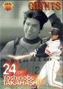 BBM2000読売 GIANTS Collection レギュラーカード No.15 高橋由伸
