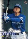 BBM2001 ベースボールカード レギュラーカード(ルーキーカード) No.321 内川聖一