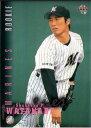 BBM2001 ベースボールカード レギュラーカード(ルーキーカード) No.488 渡辺俊介