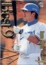 BBM2001 ベースボールカード ベストナイン No.B32 松井稼頭央