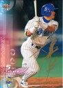 BBM2002 ベースボールカード ファーストバージョン (印刷)ゴールドサインパラレル No.76 石井琢朗
