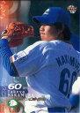 BBM2002 ベースボールカード ファーストバージョン レギュラーカード(ルーキーカード) No.268 中村剛也