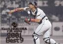 BBM2003 ベースボールカード ファーストバージョン ベストナイン No.BN11 伊東勤
