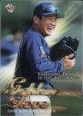BBM2002 ベースボールカード セカンドバージョン ゴールデングラブ No.GG18 谷佳知