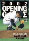 BBM2002 ベースボールカード セカンドバージョン 2002年開幕投手&四番 No.OG3 上原浩治