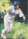 BBM2002 ベースボールカード プレビュー チーム最高打率選手 No.A3 鈴木尚典