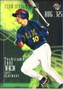 BBM2002 ベースボールカード プレビュー チーム最高打率選手 No.A10 谷佳知