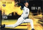 BBM2002 ベースボールカード プレビュー チーム最優秀防御率選手 No.E12 金村曉