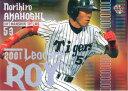 BBM2002 ベースボールカード プレビュー 2001年タイトルホルダー No.L3 赤星憲広
