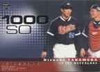 BBM2003 ベースボールカード セカンドバージョン 2003年記録達成 No.R8 高村祐