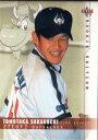 BBM2003 ベースボールカード ルーキーエディション レギュラーカード(ルーキーカード) No.55 坂口智隆