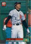 BBM1994 ベースボールカード レギュラーカード No.463 秋山幸二