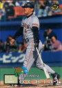 BBM1995 オールスターセット レギュラーカード No.A21 落合博満