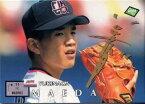 BBM1995 ベースボールカード サインパラレル No.221 前田幸長
