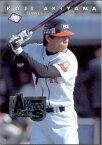 BBM1995 ベースボールカード オールラウンドプレーヤーカード No.AA1 秋山幸二