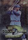 BBM1998 ベースボールカード ドリームチーム No.D4 土橋勝征