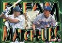 BBM1998 ベースボールカード 夢の対決カード No.V4 山本昌vs田中幸雄
