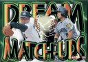 BBM1998 ベースボールカード 夢の対決カード No.V5 小宮山悟vs和田豊