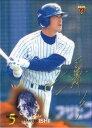 BBM1999 ベースボールカード サインパラレル No.277 石井琢朗