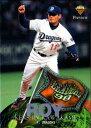 BBM1999 ベースボールカード プレビュー 1998年リーダーズ No.L3 川上憲伸