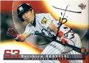 BBM2004 ベースボールカード ファーストバージョン (印刷)サインパラレルカード No.212 赤星憲広