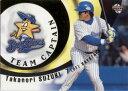 BBM2004 ベースボールカード セカンドバージョン キャプテン No.TC12 鈴木尚典