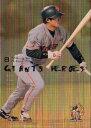 BBM2004 読売ジャイアンツ70周年記念カード 現役主力選手 No.GH8 仁志敏久