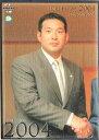 BBM2004 西武ライオンズ ライオンズヒストリーパラレル No.84 伊東勤
