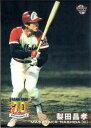BBM2004 日本プロ野球70年記念カードセット レギュラーカード No.10 梨田昌孝