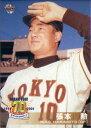 BBM2004 日本プロ野球70年記念カードセット レギュラーカード No.17 張本勲