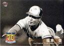 BBM2004 日本プロ野球70年記念カードセット レギュラーカード No.21 福本豊