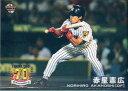 BBM2004 日本プロ野球70年記念カードセット レギュラーカード No.28 赤星憲広