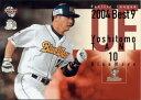 BBM2005 ベースボールカード ファーストバージョン ベストナイン No.BN9 谷佳知