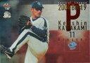 BBM2005 ベースボールカード ファーストバージョン ベストナインシルバーパラレル No.BN11 川上憲伸