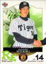 BBM2005 ベースボールカード ルーキーエディション レギュラーカード(ルーキーカード) No.58 能見篤史